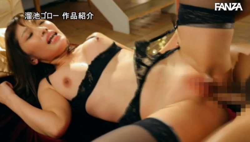 クッキングママ 七瀬未悠 エロ画像 52