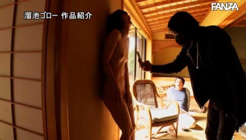 強盗の人妻レイプ画像 33