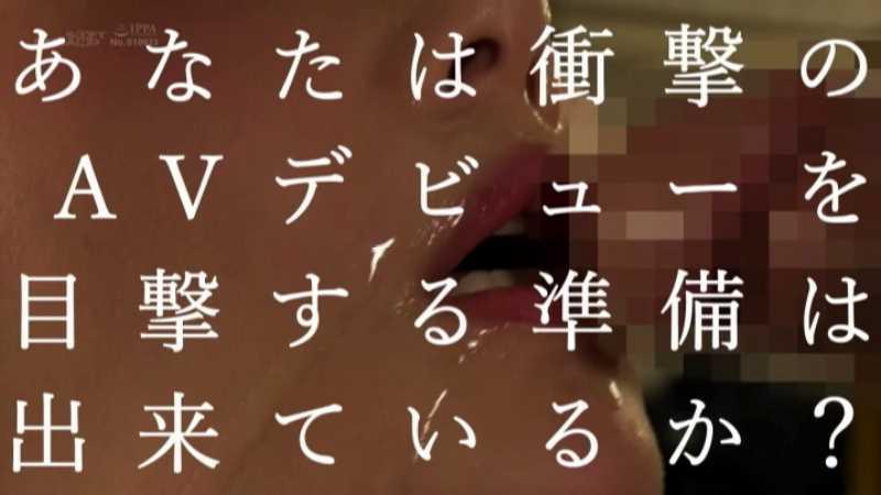 芸能人 広瀬りおな エロ画像 77