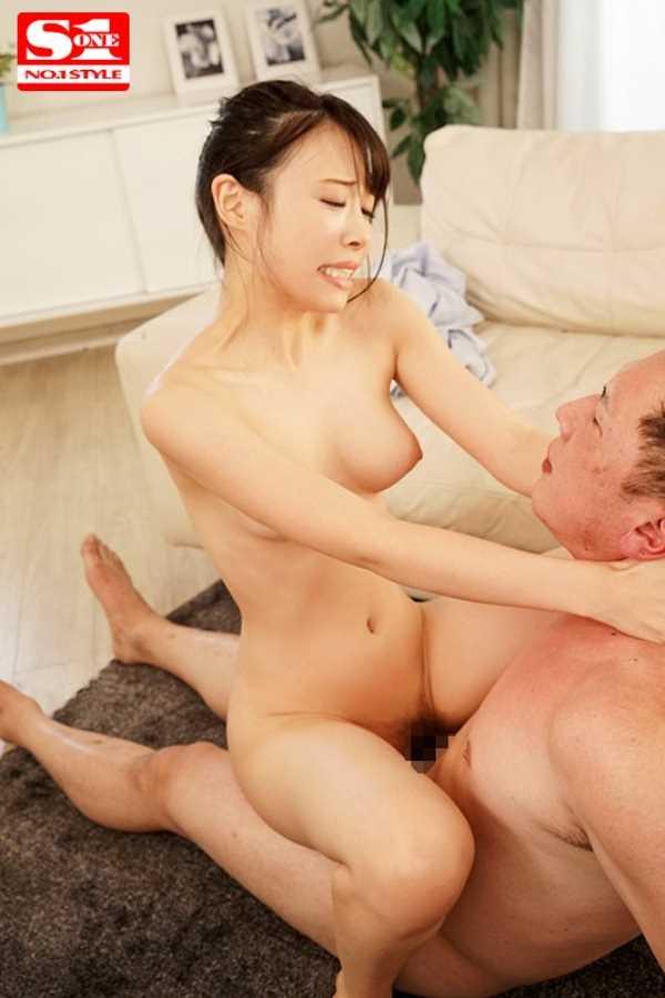吉岡ひより 騎乗位セックス画像 3