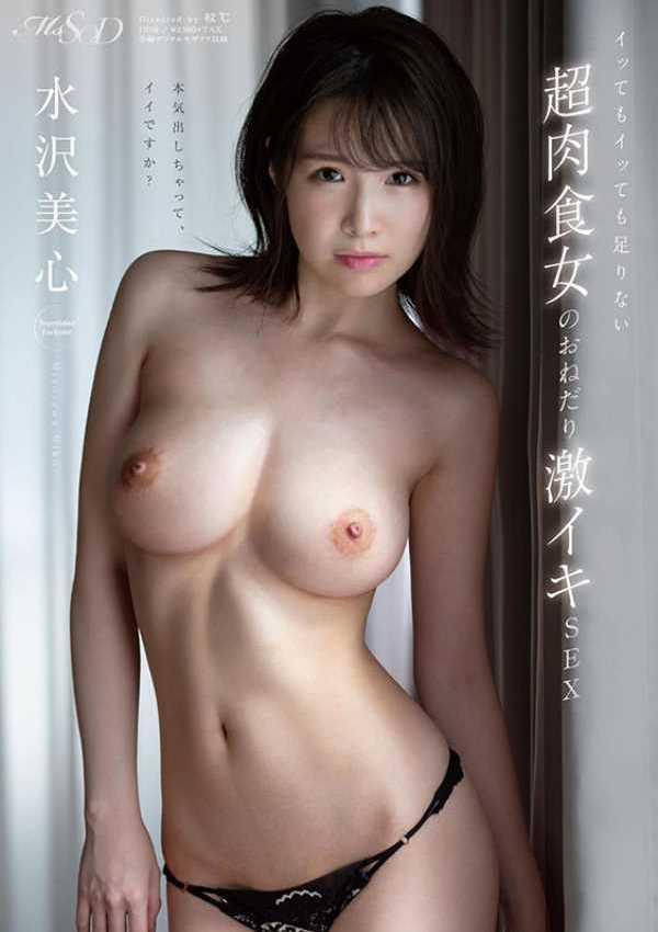肉食美女 水沢美心 エロ画像 30
