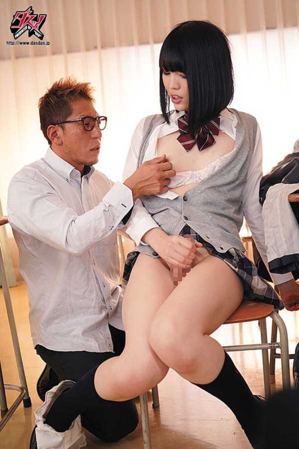 包茎おちんちんの制服男子セックス画像 1