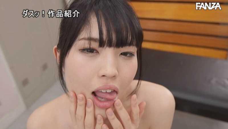 包茎おちんちんの制服男子セックス画像 73