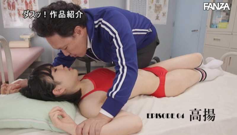 包茎おちんちんの制服男子セックス画像 74