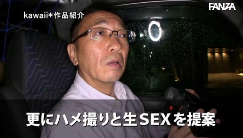 パパ活JKの盗撮セックス画像 32
