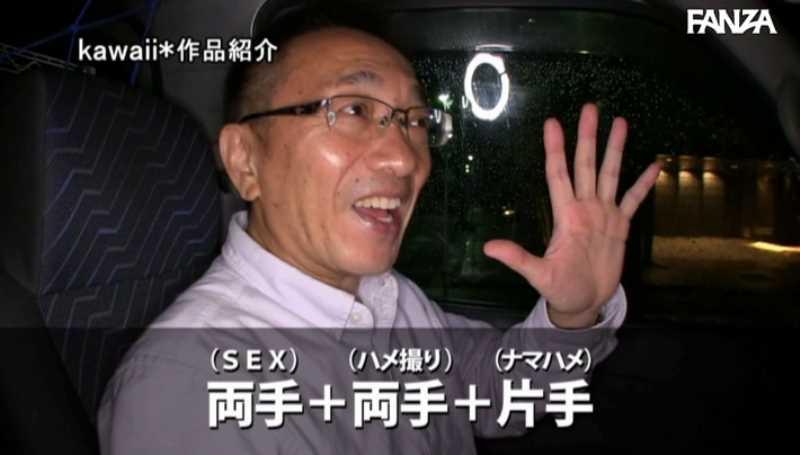 パパ活JKの盗撮セックス画像 33