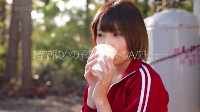 軽音女子 朝倉ゆい エロ画像 29