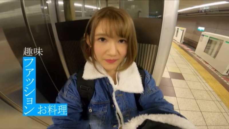 原宿系ハーフ 宮澤エレン エロ画像 26