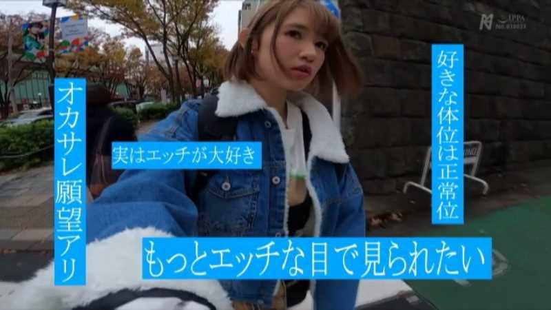原宿系ハーフ 宮澤エレン エロ画像 37