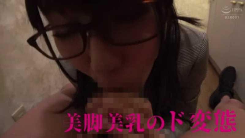 小学校教員 奥川るきの エロ画像 30