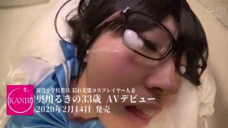 小学校教員 奥川るきの エロ画像 37
