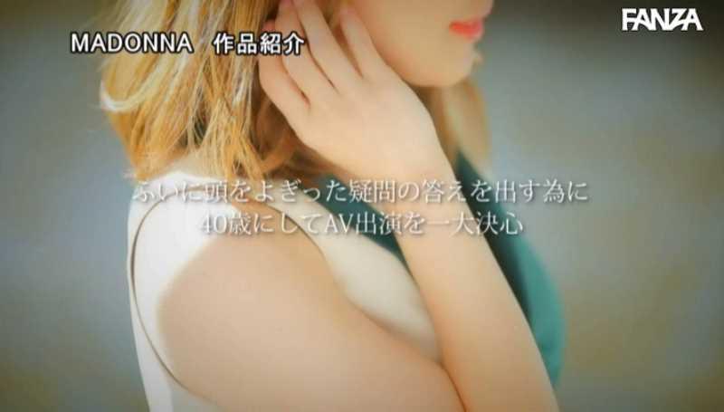 美しき人妻 米津響 エロ画像 27