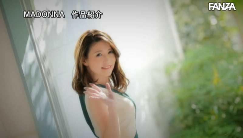 美しき人妻 米津響 エロ画像 41