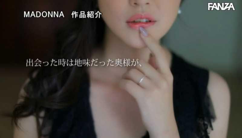素朴な専業主婦 木下凛々子 エロ画像 17