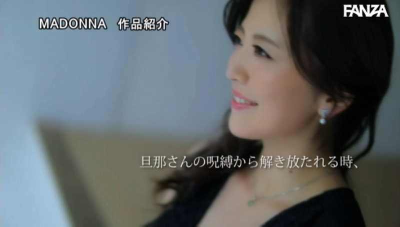 素朴な専業主婦 木下凛々子 エロ画像 23