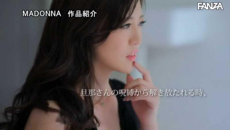 素朴な専業主婦 木下凛々子 エロ画像 26