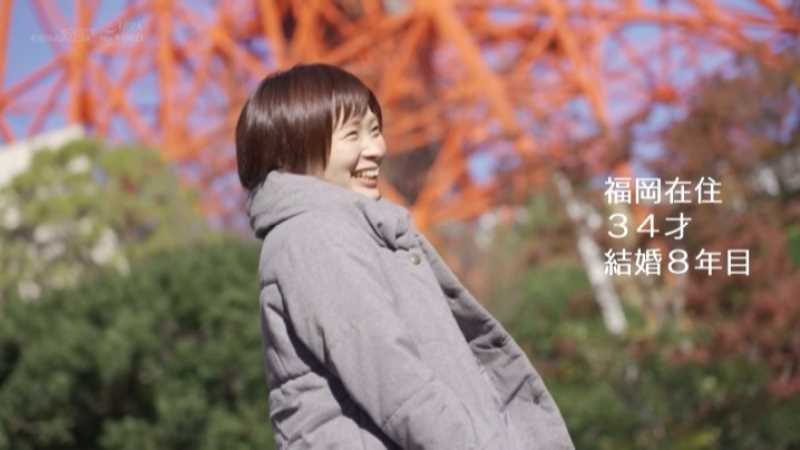 本物人妻 神田知美 エロ画像 21