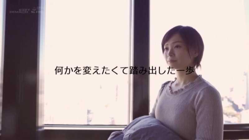 本物人妻 神田知美 エロ画像 26