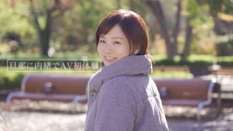 本物人妻 神田知美 エロ画像 44