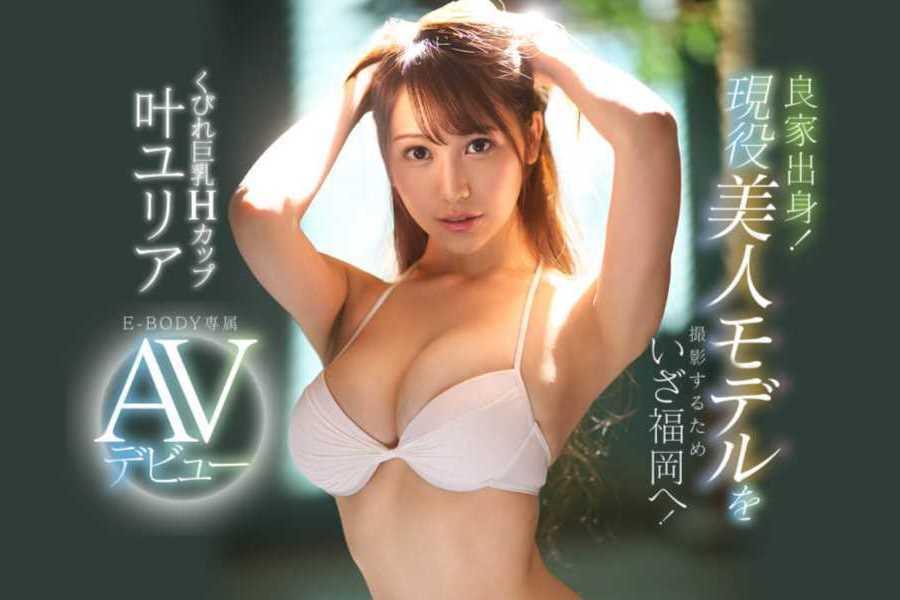 美人モデル 叶ユリア エロ画像 13