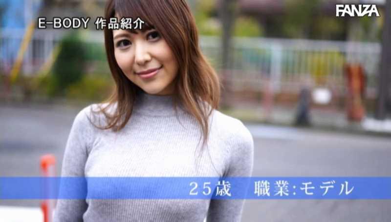 美人モデル 叶ユリア エロ画像 18