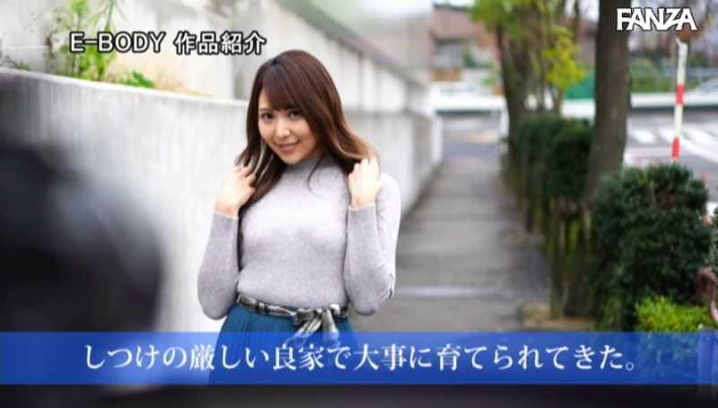 美人モデル 叶ユリア エロ画像 23