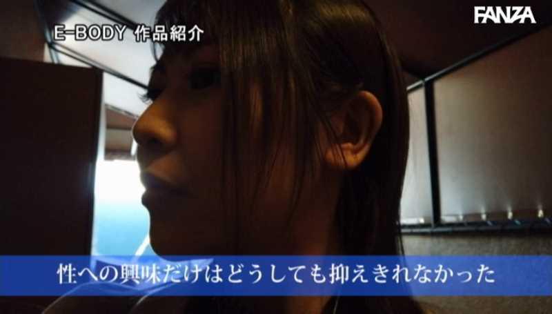 美人モデル 叶ユリア エロ画像 29