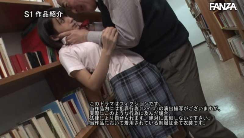 制服マニアの女子生徒レイプ画像 23