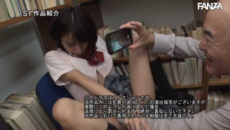 制服マニアの女子生徒レイプ画像 31