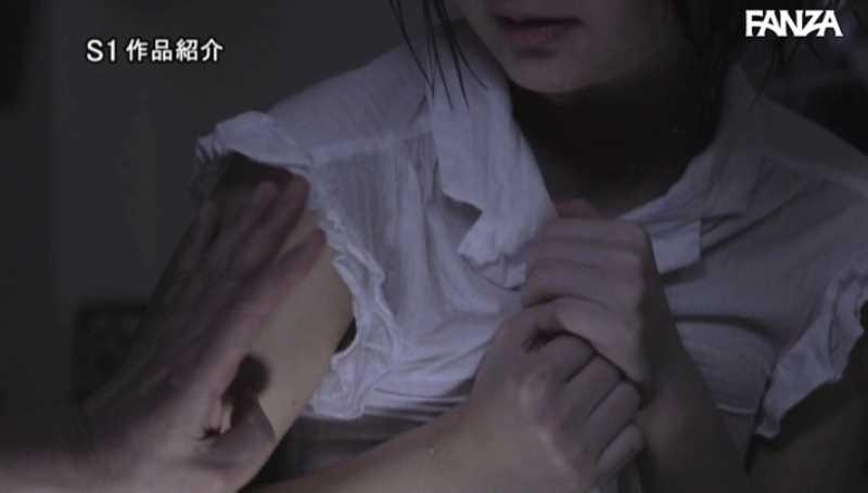 おじいちゃんと介護ヘルパーのセックス画像 41