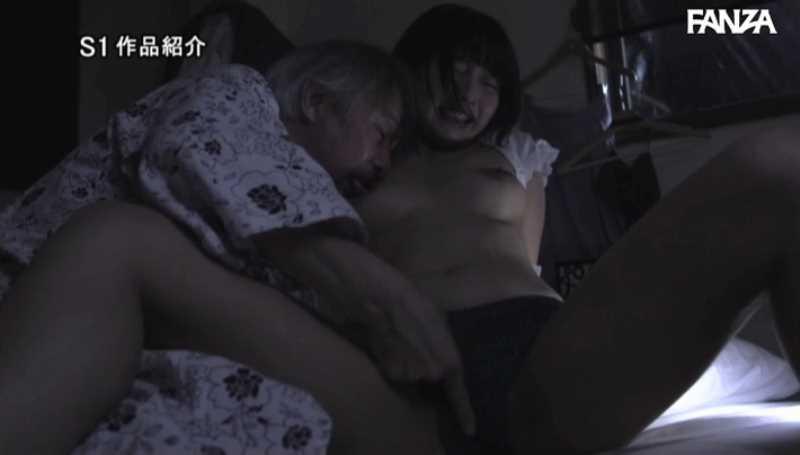 おじいちゃんと介護ヘルパーのセックス画像 43
