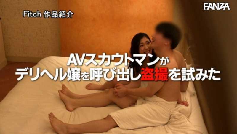 デカ尻デリヘル嬢 美波沙耶 エロ画像 15