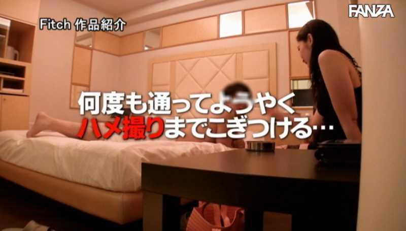 デカ尻デリヘル嬢 美波沙耶 エロ画像 18