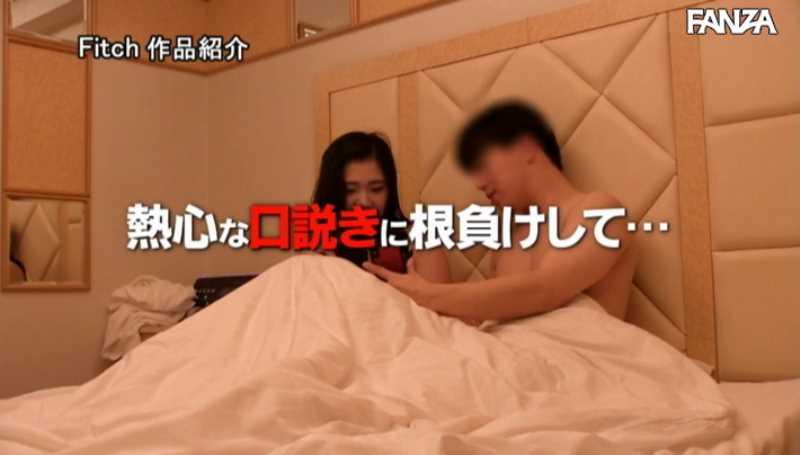 デカ尻デリヘル嬢 美波沙耶 エロ画像 30
