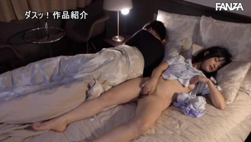 婦人科医と若妻のセックス画像 49