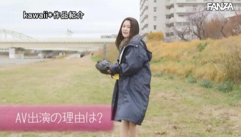 野球部マネージャー 久保みなぎ エロ画像 18