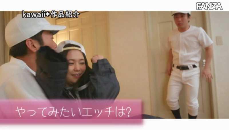 野球部マネージャー 久保みなぎ エロ画像 42