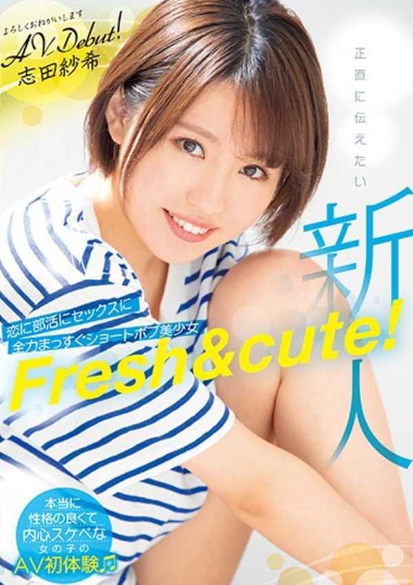 テニス女子 志田紗希 エロ画像 12