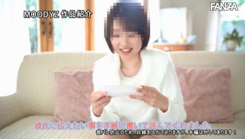 テニス女子 志田紗希 エロ画像 14