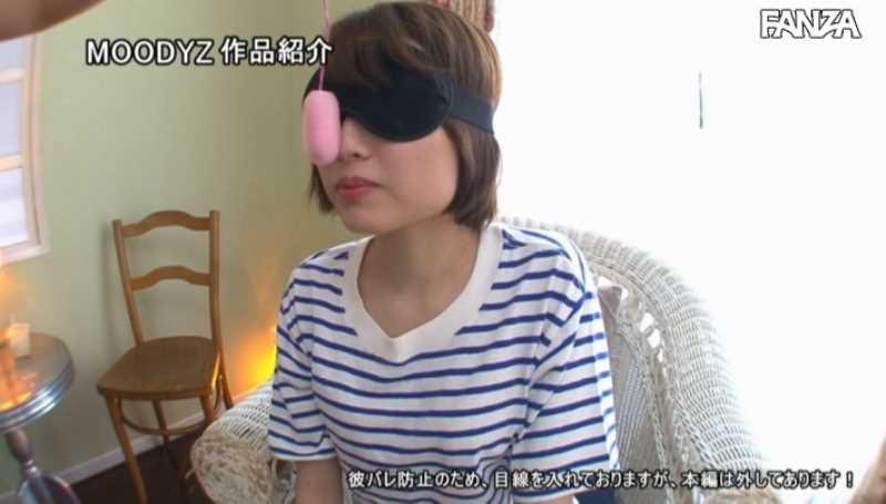 テニス女子 志田紗希 エロ画像 23