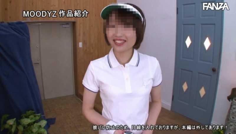 テニス女子 志田紗希 エロ画像 31