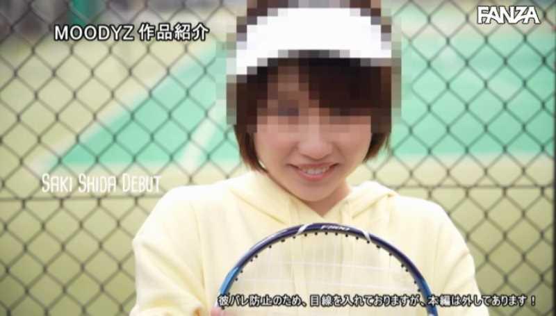 テニス女子 志田紗希 エロ画像 45