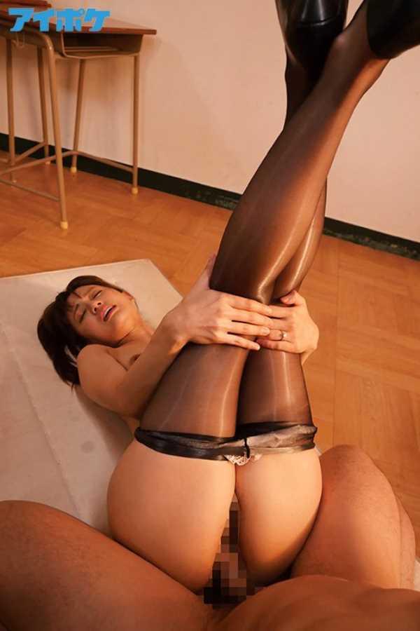 パンスト美脚のセックス画像 11