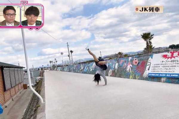 NHK バク転 JK パンツ丸見え 放送事故 エロ画像 1