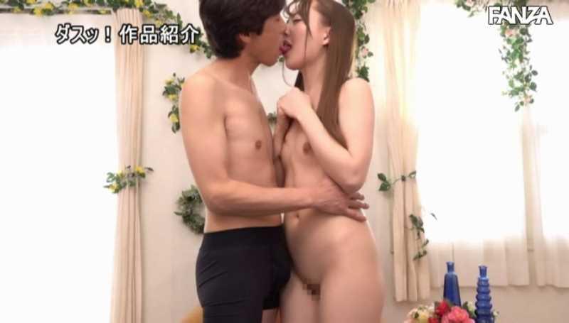元アイドル 朝日しずく セックス画像 17