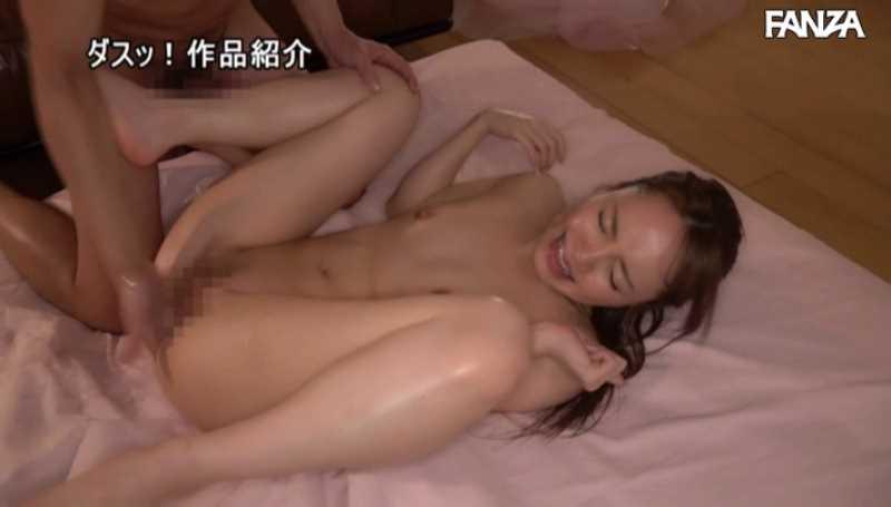 元アイドル 朝日しずく セックス画像 54