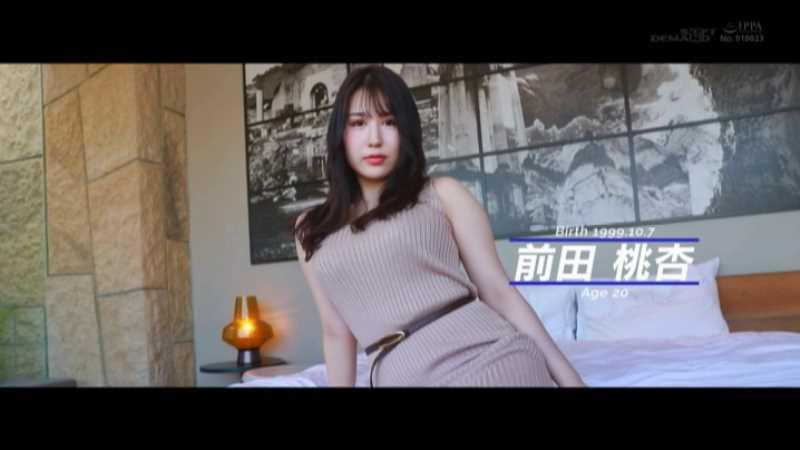 前田桃杏 エロ画像 25