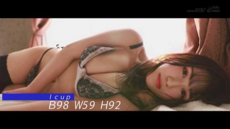 前田桃杏 エロ画像 26