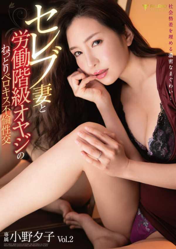 小野夕子 エロ画像 39
