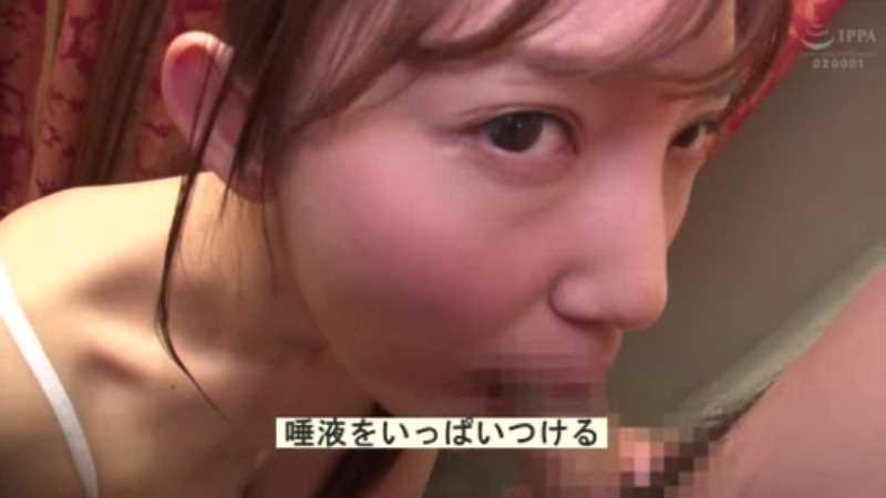 川口夏奈 エロ画像 48